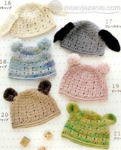 шапки с ушками для детей
