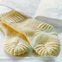 Бежевые носочки