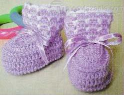 Фиолетовые пинетки крючком